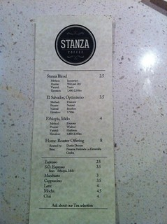 Stanza Coffee