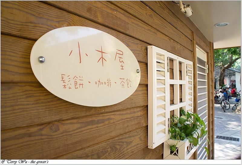 2012-11-10 姐妹會的老人團健行-大安森林公園-20