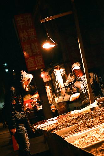 中国_二眼_24