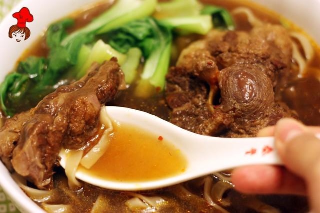 凱西小館牛肉麵 Taiwanese Noodle Soup 9