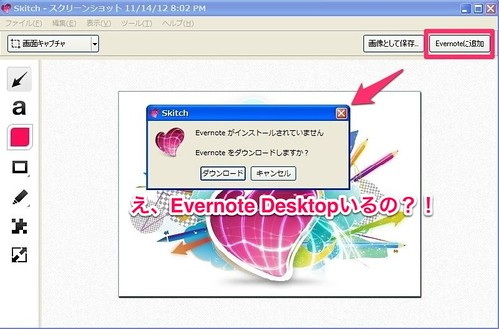 not_evernote
