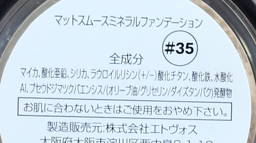 IMG_3814_1.JPG