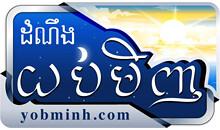 Yob Minh