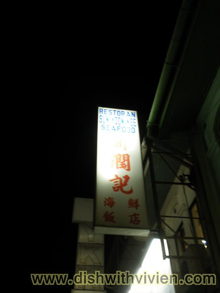 Ipoh-Penang-Taiping51-Sun-Yoon-Kee
