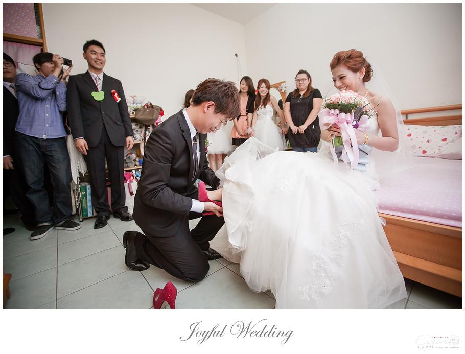 Angus & Dora  婚禮紀錄_00088