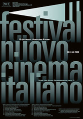 Andrey Logvin's poster for the Third Festival of New Italian Cinema, 2000