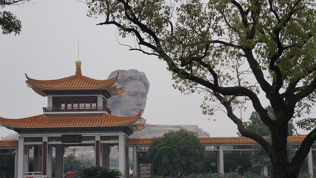 Giant Mao Sculpture, Changsha