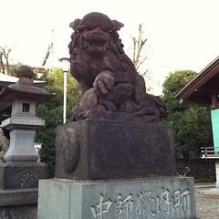 狛犬探訪 鮫洲八幡神社 三対の狛犬がおわすがうち一対が阿吽とも子連れ
