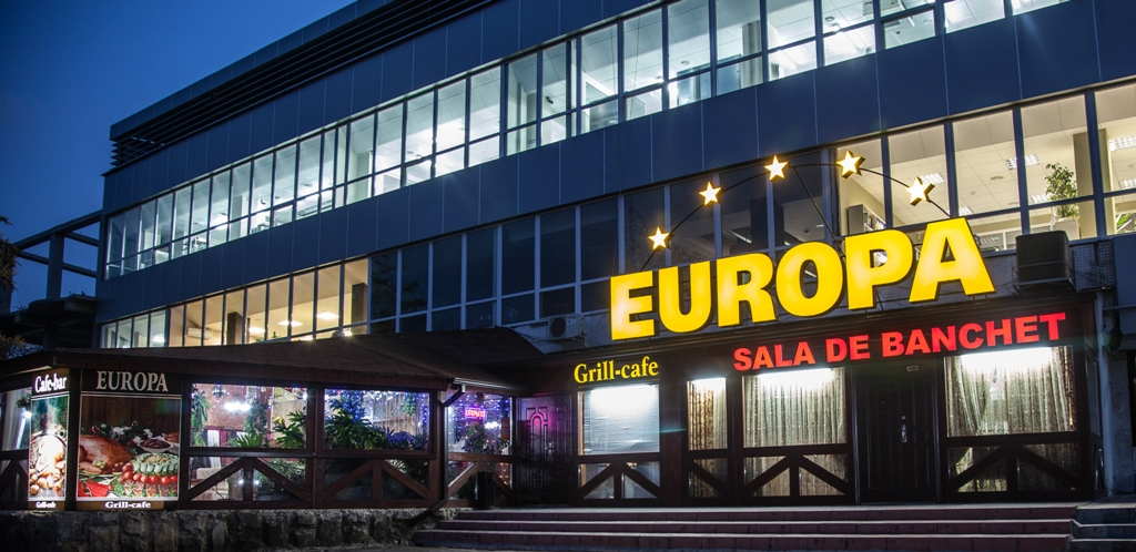 Ресторан Europa > Фото из галереи `Главная`