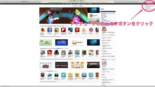 スクリーンショット 2012-11-27 17.40.56