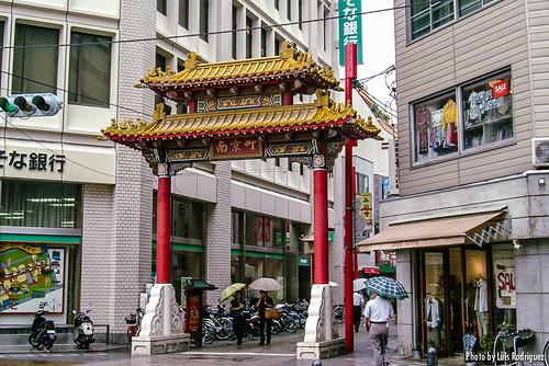chinatown kobw
