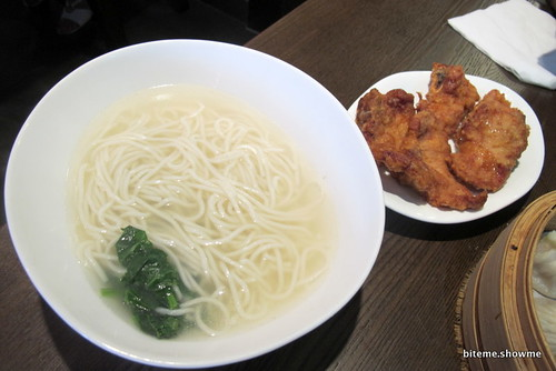 New Shanghai - Deep Fried Pork Chop Noodle Soup