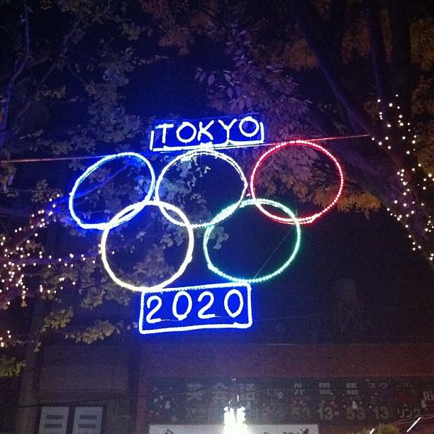 こんなところでも「TOKYO 2020」…