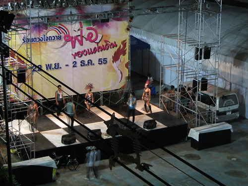 Dangdutan Ala Bangkok