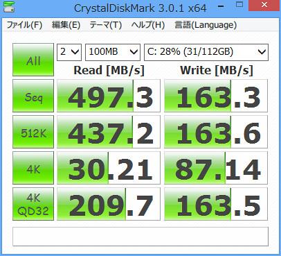 SSD ベンチマーク by cinz