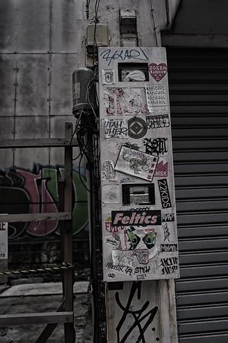 2012.12.08(R0018473_28mm_Dark Contrast