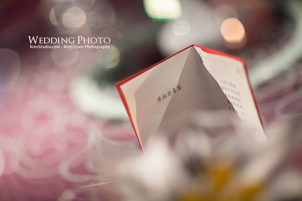 2012.11.11 Wedding-147