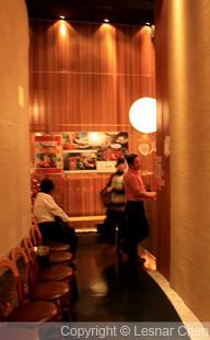 祇園牛禪-0002