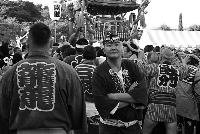 Walking With The Mikoshi At The Kokubunji Festival