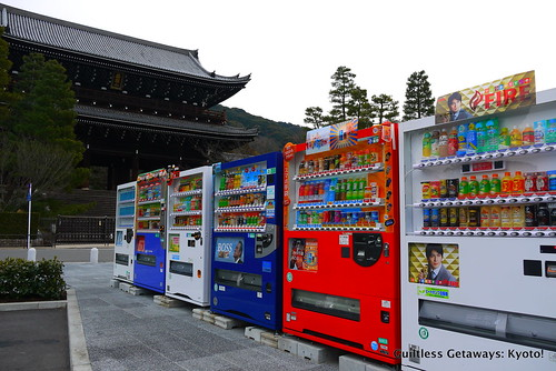 vendo-machines-japan.jpg