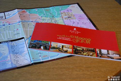 送美食兌換券和地圖