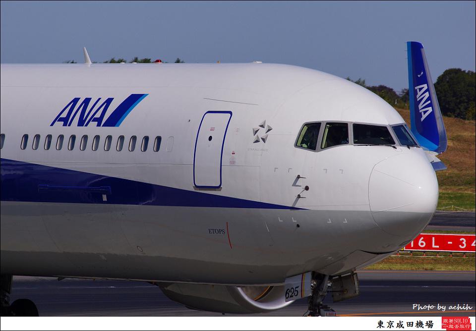 All Nippon Airways - ANA / JA625A / Tokyo - Narita International