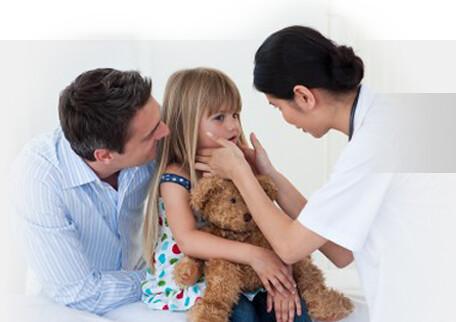 health insurance ar