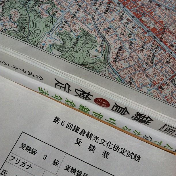 受験票…あと10日後…(わなわな)