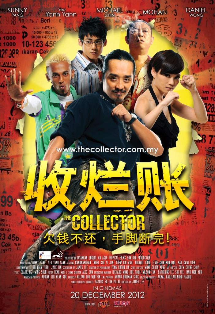 Filem The Collector Arahan Terbaru James Lee
