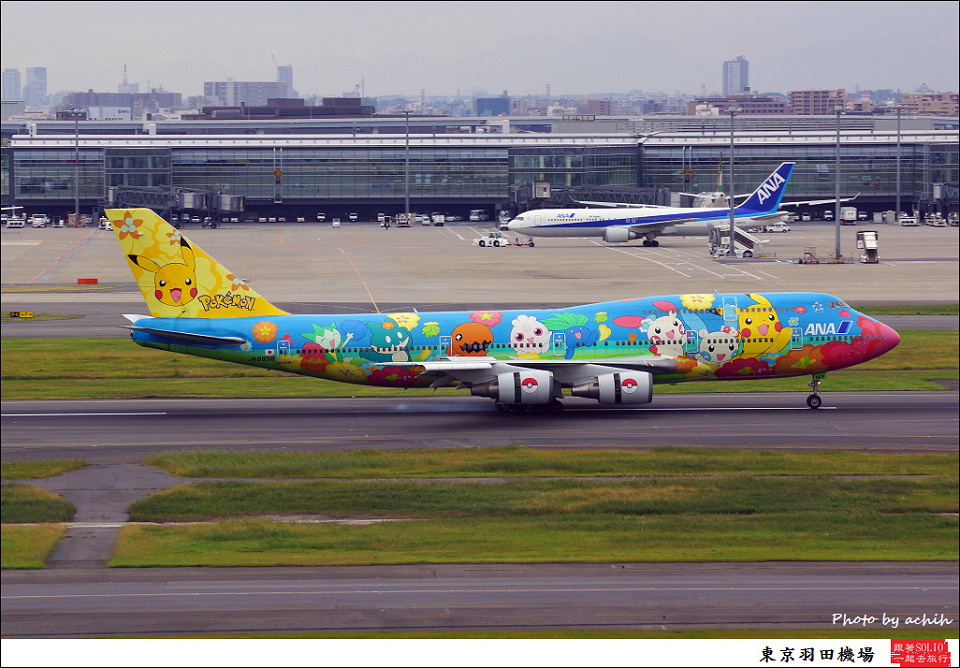All Nippon Airways - ANA / JA8956 / Tokyo - Haneda International
