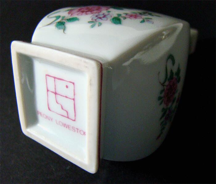 Wundersch ne vase peony lowestoft handbemalte porzellan for Englische mode boden