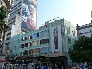 former Apollo Theatre, Macau