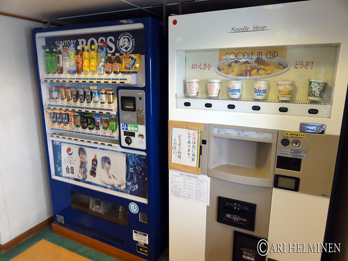 vending machines on a ship