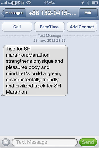 Shanghai Marathon keeps on spamming participants with dumb tips