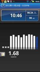 20121120_RunKeeper(Running)