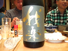 2012.11.23講習会 079