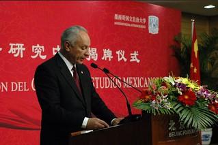 Discurso de la inauguración deI Centro de Estudios Mexicanos de la UNAM en China