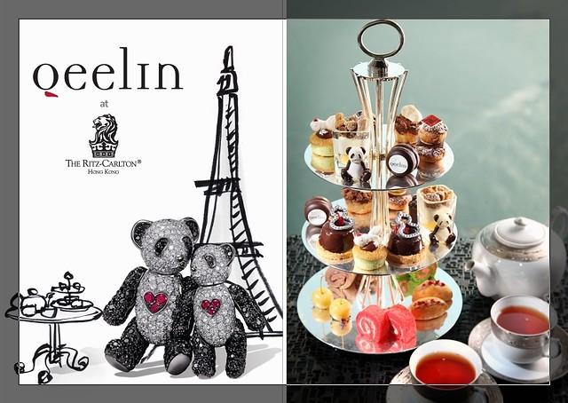 【香港之旅】到麗思卡爾頓酒店The Lounge & Bar 參加Qeelin麒麟珠寶限量品牌下午茶