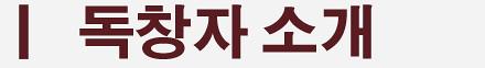 """button_독창자소개"""""""