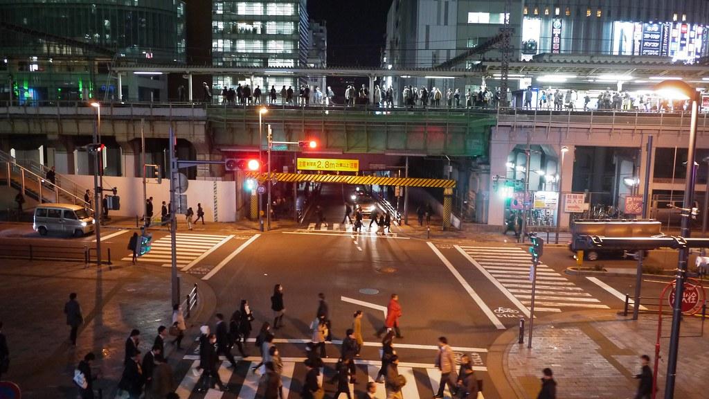 Akihabara Train Station