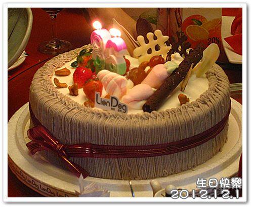 121201-籟恩都格的芋頭蛋糕