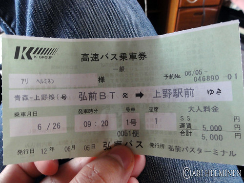 Japanese bus ticket