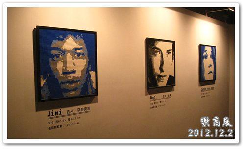 121202-樂高展─畫像
