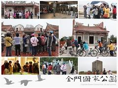 2012-金門采風第一梯次-01