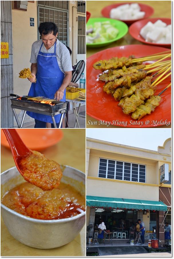 Sun May Hiong Satay @ Melaka