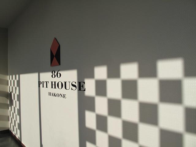 86 Pit House Loncafe_6169