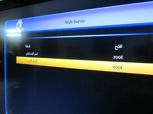 ������ Stream��� ���� ������ WebServer 8259146022_57082f4fa