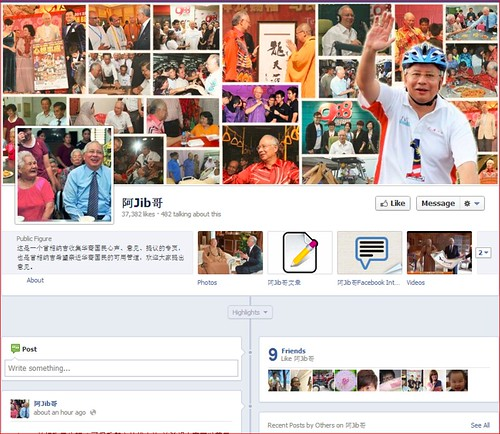 Najib launches Ah Jib Gor Facebook Fan Club, 阿Jib哥