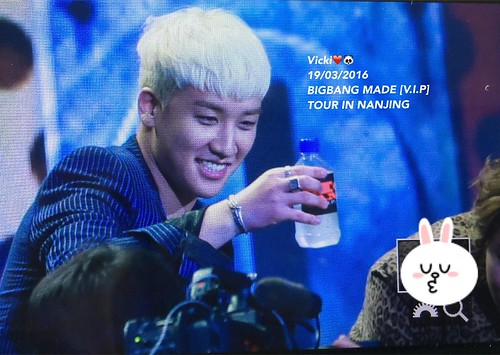 Big Bang - Made V.I.P Tour - Nanjing - 19mar2016 - vickibblee - 11 (Custom)