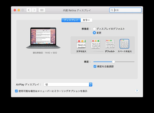 macbook_retina